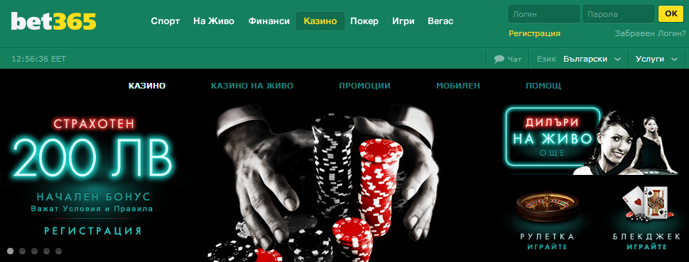 login casino 365bet